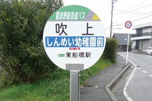 201305_bus_01a.jpg