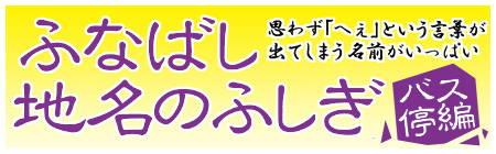 201305_bus_logo.jpg
