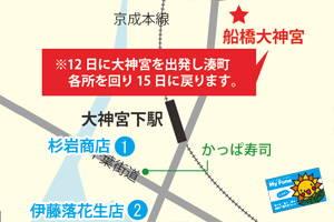201307_matsuri_10a.jpg