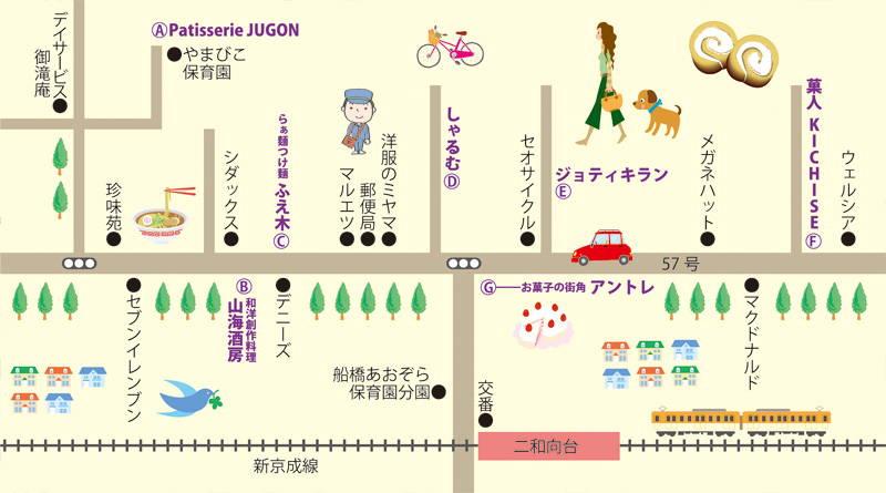 201307gururi_main.jpg