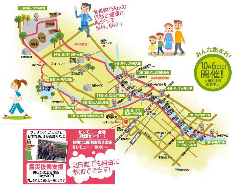 201310_fukuzou7.jpg