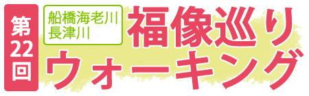 201310_fukuzou_logo.jpg