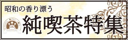 201310_kissa_logo.jpg