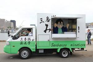 201310_shittoku_1a.jpg