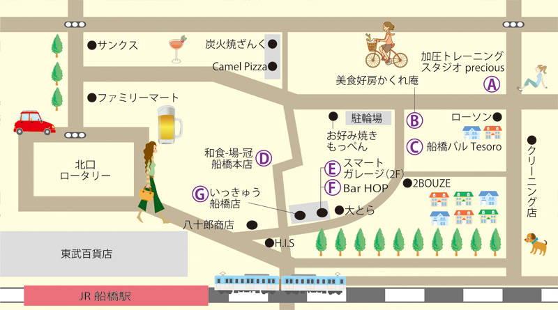 201310gururi_main.jpg