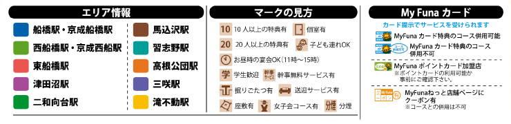 201312_boushin_00.jpg