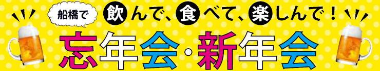 201312_boushin_logo.jpg