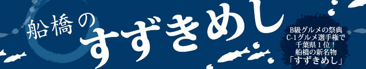201401_suzuki_logo.jpg