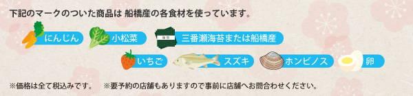201402_ehou_00.jpg