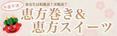 201402_ehou_logo.jpg