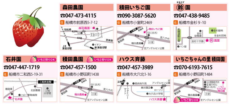 201403_ichigo04.jpg