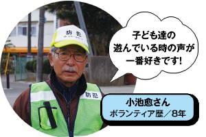 201403_mens_02c.jpg
