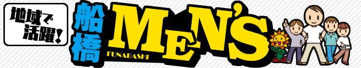 201403_mens_logo.jpg
