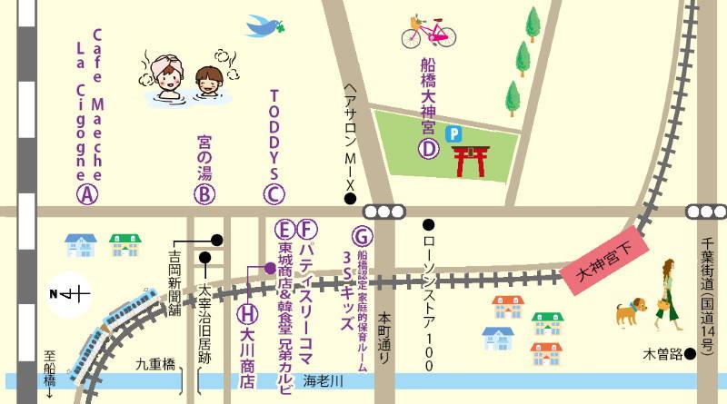201403gururi_main.jpg