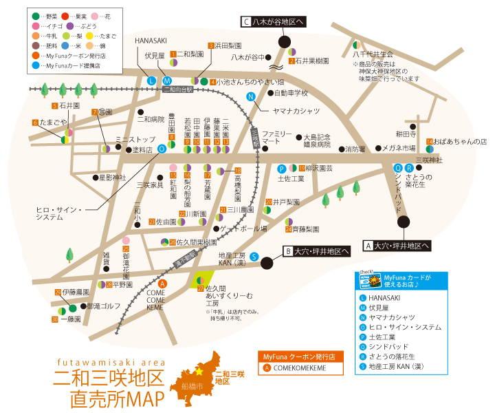 201404_marche_08.jpg