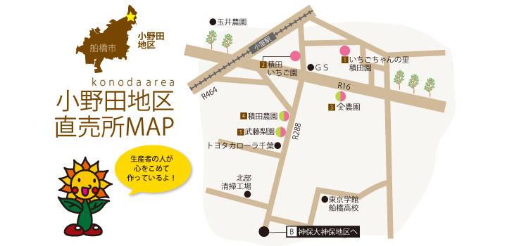 201404_marche_11.jpg