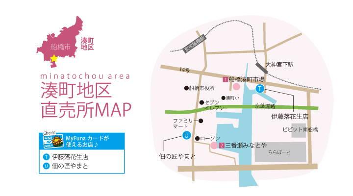 201404_marche_13.jpg
