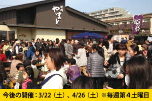 201404_marche_14a.jpg