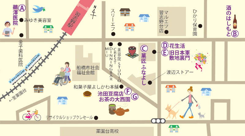 201404gururi_main.jpg
