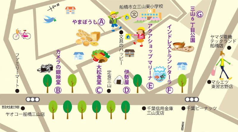 201405gururi_main.jpg