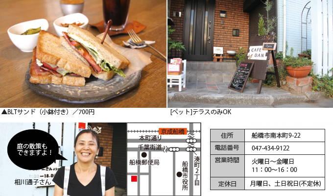 201406_cafe_01b.jpg