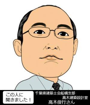 201406_kenchiku00.jpg