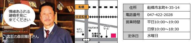 201406_kenchiku01c.jpg