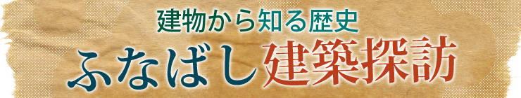201406_kenchiku_logo.jpg