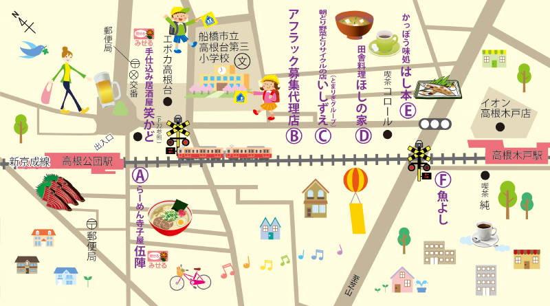 201406gururi_main.jpg