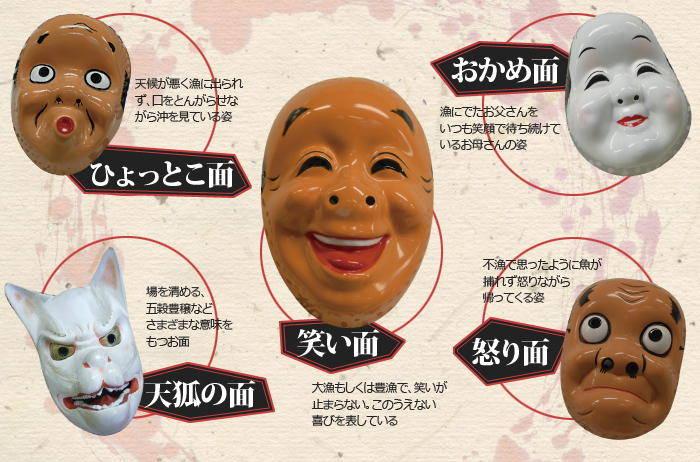 201407_bakamen00.jpg