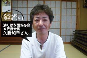 201407_bakamen00a.jpg