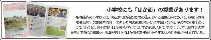 201407_bakamen00b.jpg