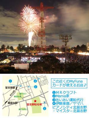 201407_bakamen12b.jpg