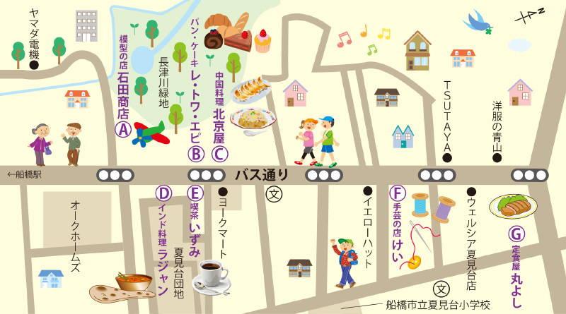 201407gururi_main.jpg