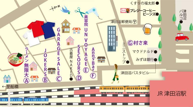 201408gururi_main.jpg