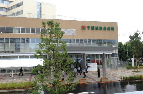 201409_funabashihosp_1.jpg