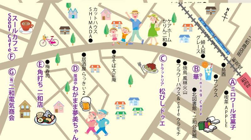 201409gururi_main.jpg