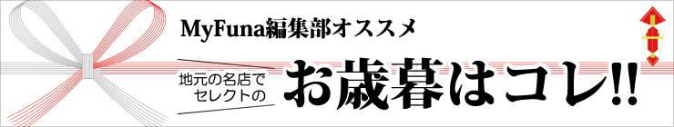 201412_oseibo_logo.jpg
