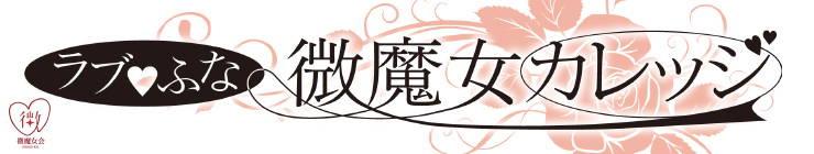 201501_lovefuna_logo.jpg