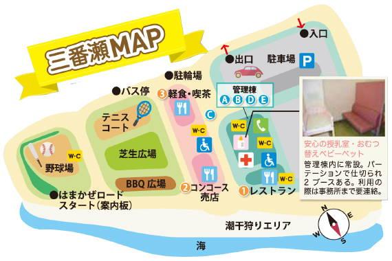 201504_sanbanse00map.jpg