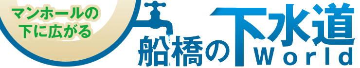 201506_man_logo.jpg