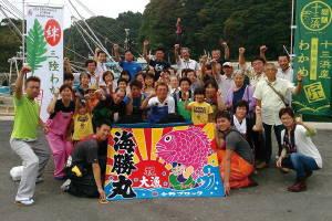 201507_konnakaisya01.jpg