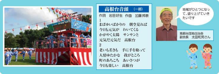 201507_matsuri_02b.jpg