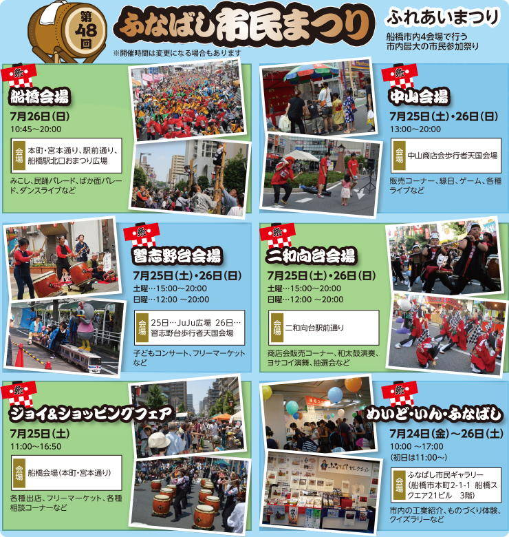 201507_matsuri_04a.jpg
