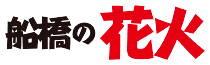 201507_matsuri_05a.jpg