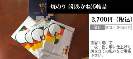 201507_ochugen_07.jpg