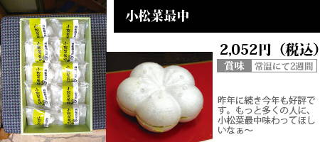 201507_ochugen_13.jpg