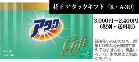 201507_ochugen_20.jpg