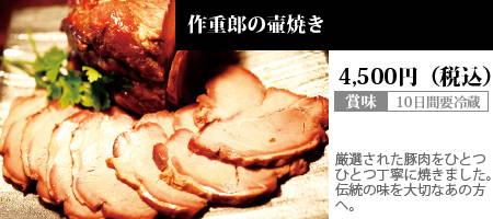 201507_ochugen_21.jpg