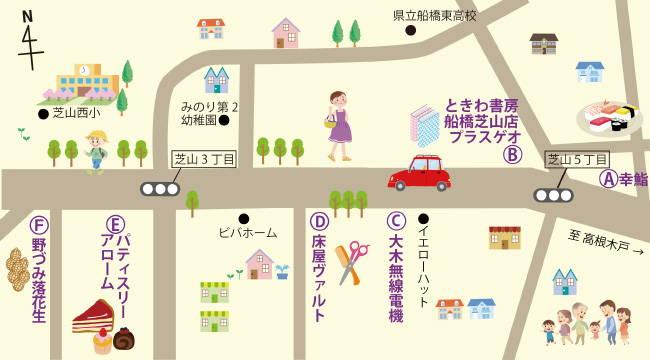 201507gururi_main.jpg